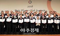 """김형근 가스안전공사 사장 """"반부패·윤리경영으로 국민신뢰 회복"""""""