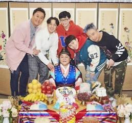 .MBC综艺《无挑》3月31日收官 成员是否继续出演待定.