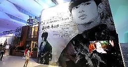 """.仁川建""""电影制作中心""""一波三折 官方积极寻找候选地."""