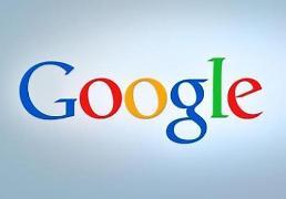 .韩求职者最青睐的外企是谷歌.