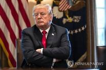 """""""부시 때 이미 실패한 철강관세, 트럼프도 다르지 않을 것"""""""