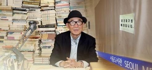 韩诗坛泰斗涉性侵被免去民族语辞典会理事长职务