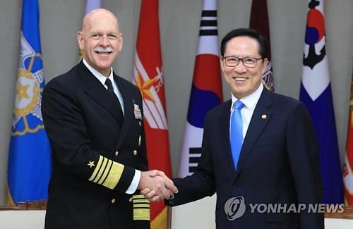 韩防长会美太平洋舰队司令 称美核潜艇无需参演