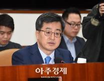 정부, 구조조정 폭격맞은 '통영·군산'에 2400억원 유동성 지원 (종합2보)