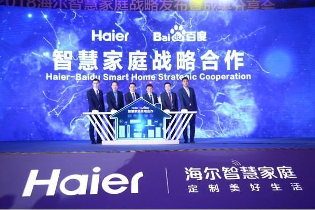 중국 바이두-하이얼, 'ABC-IoT' 스마트 홈 공동 구축