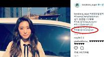 [움짤★] 2018 평창동계패럴림픽 응원릴레이 지목당한 '트와이스 채영'