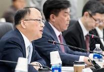 """한승희 국세청장""""일자리 창출기업,세무조사 선정 제외..중기 세무조사 최소화"""""""