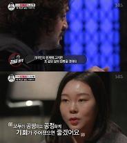 """[간밤의 TV]노선영, 김어준의 블랙하우스에서 드디어 입열다···""""팀추월은 버리는 경기"""""""