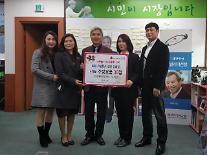 PN풍년, 오산시 복지시설에 '주방용품 후원'