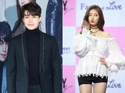 .K-pop star Suzy and actor Lee Dong-wook confirm romance.