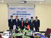 [단독] 대법원, 베트남 법원에 재판검색 시스템 수출한다