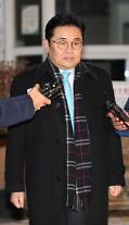 '롯데·GS홈쇼핑 뇌물' 전병헌, 첫 재판서 혐의 전면 부인