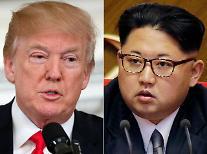 """통일부 """"북·미대화, 한반도 평화 정착에 중요 계기 될 것"""""""