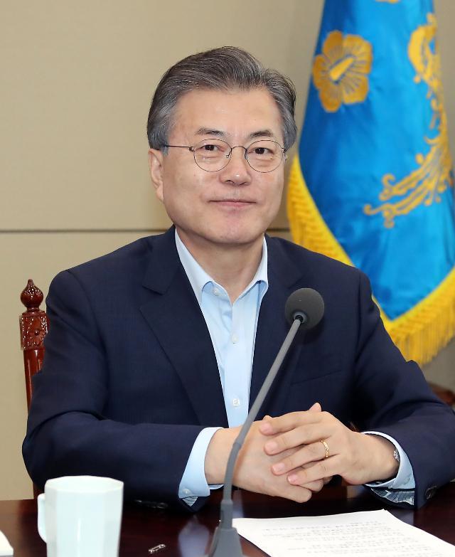 文在寅:5月朝美首脑会谈将成半岛和平里程碑