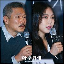 """홍상수·김민희 결별? 엇갈리는 증언 """"한달 전 헤어졌다""""vs""""영화제도 참가했다"""""""