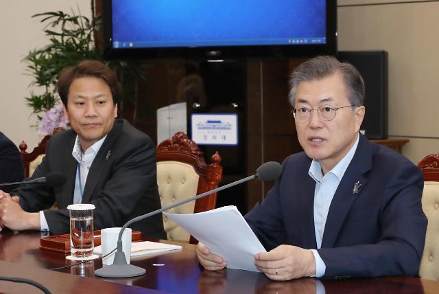 韩总统幕僚长任钟皙负责筹备韩朝首脑会谈