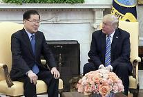 """김정은 """"트럼프 대통령 만나 얘기하면 큰 성과 낼 수 있어"""""""