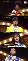 복면가왕 동방불패 향한 8인의 도전…'새싹맨' 한현민-''마스크맨' 서지석-'소공녀시대' 유아-오고무' 더 레이 [종합]