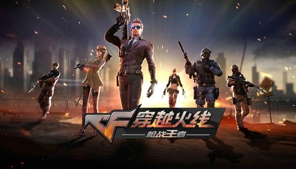 韩网游仍被中国拒之门外 近1年来无一款游戏获得版号