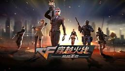 .韩网游仍被中国拒之门外 近1年来无一款游戏获得版号.
