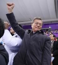 "WSJ, ""북미 회담은 문재인 대통령의 승리"""