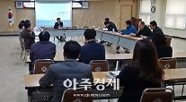 안양시 구청·산하기관 대상 감사관계관 회의 개최