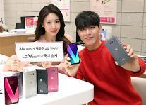 LG電子、AI機能強化した「V30Sシンキュー」9日に発売