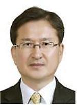 신동권 전 공정위 사무처장, 신임 공정거래조정원장 임명