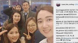 [영상] 응답하라 영미! '팀 킴' 여자 컬링팀 무한도전 접수하러 왔다