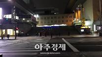 [아주동영상]박근혜 탄핵 1년,광화문광장 인근에 'MOON OUT'촛불 놓여져