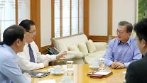 [포토] 청와대 보고 마친 정의용 실장, 오늘은 방중 시진핑 예방