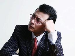 ".""Me Too""运动仍在继续 韩13.1%男性遭职场性骚扰 ."