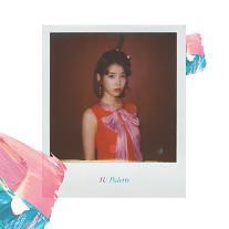 아이유, 美 뉴욕타임스 매거진 '음악의 미래를 증명하는 25곡' 선정··· '아시아 유일'