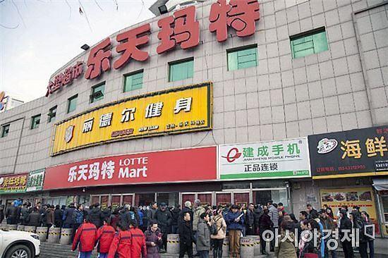 乐天玛特中国门店抛售进展缓慢 流通企业转战东南亚开辟新市场