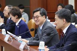 .韩财长:今年上半年决定是否加入CPTPP .