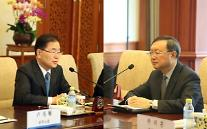 """시진핑 """"한국과 중국 소통 강화해 예민한 문제 적절히 풀어 나가자"""""""