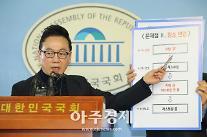 '정봉주 성추행' 보도 프레시안 서어리 기자 '신상털기'…왜?