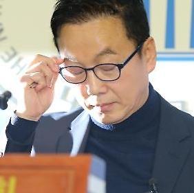 정봉주 기자회견
