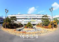 안산시 세월호 추모공간 건립 '50인 위원회' 구성한다