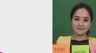 [오소은의 LIVE] 정봉주-프레시안 성추행 의혹 공방에 '민국파' 등장