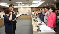 서초구, 근무시간 외 '카톡' 업무지시 금지 조례로 명문화… 서울 자치구 최초