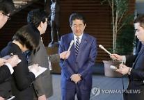 '사학스캔들' 문서 조작에 日정치권 소용돌이...아베노믹스도 휘청