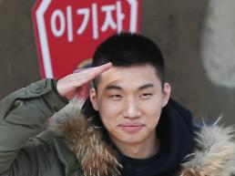 .BIGBANGs Daesung joins front-line boot camp for military service.