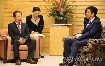 의자로 사람 차별하는 아베, 서훈 국정원장에게 내놓은 의자는?