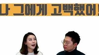 [유행어로 배우는 중국어] 화이트데이 기념 우리 사귀자, 중국어로?
