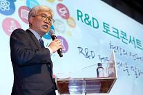 """""""연구자들이 제안한 R&D 혁신 방안을 정책에""""…R&D 토크콘서트 개최"""