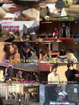 [간밤의 TV] '불타는 청춘' 火夜 평정···불 피우는 원시소녀 '박혜경'에 최고 시청률 6.8%