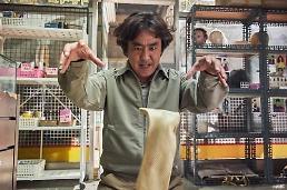 .韩2月本土电影低迷 观影人次创2010年新低.