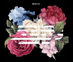 .BIGBANGs farewell song Flower Road tops S. Korean music charts.
