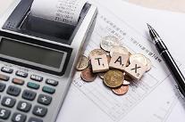 [임애신 기자의 30초 경제학] 중소기업 취업자에 세금 감면 혜택이?